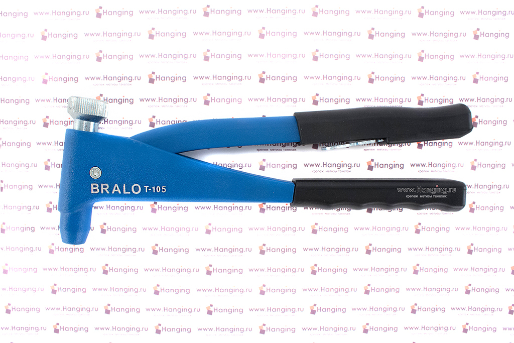 Заклепочник ручной Bralo T-105 для резьбовых заклепок М3, М4, М5 и М6