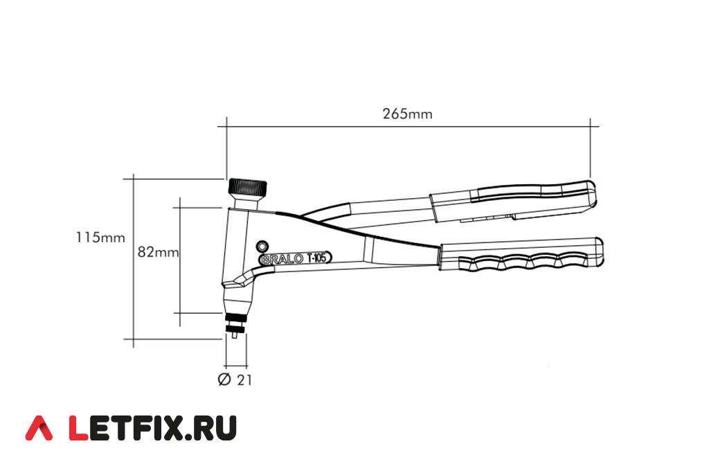 Схема размеров ручного заклепочника Брало Т-105 для резьбовых заклепок М3, М4, М5, М6 (М3-М6)
