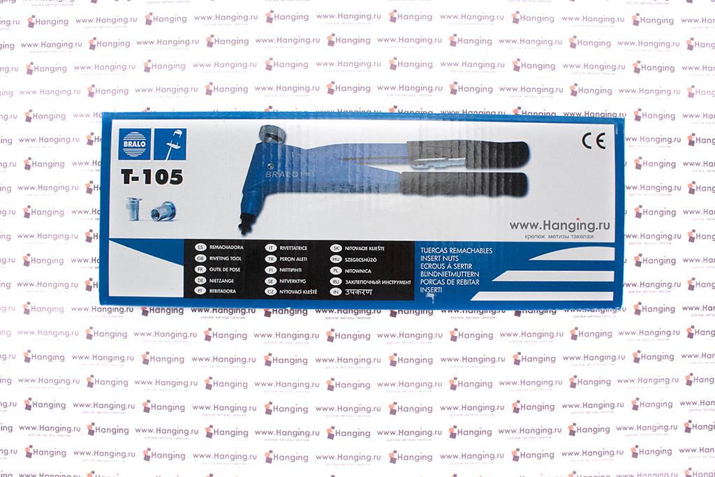 Упаковка инструмента для заклёпок Bralo T-105 для заклепок М3, М4, М5, М6 (М3-М6)