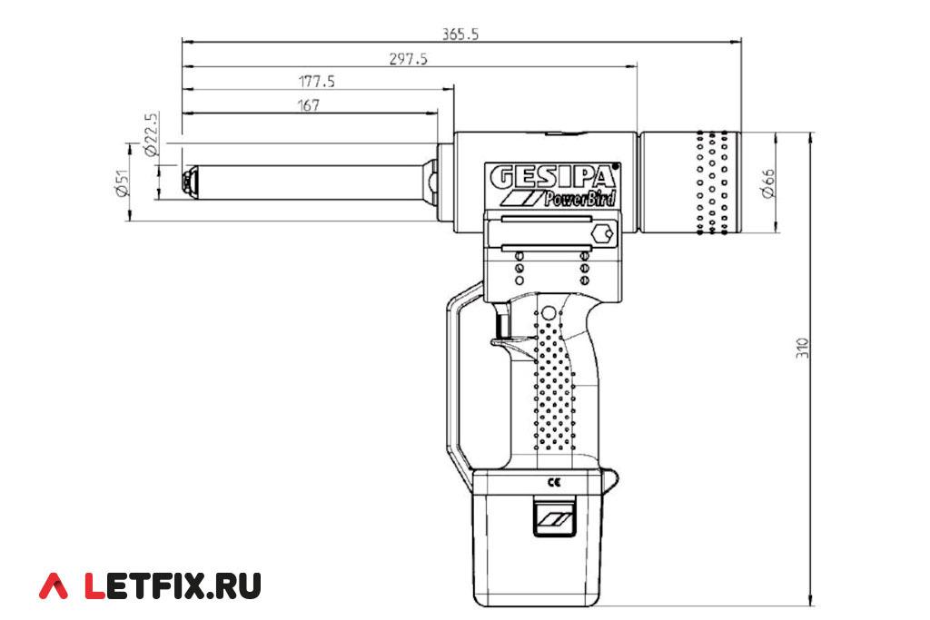 Заклёпочник Гесипа PowerBird 2,6 Ач в пластмассовом кейсе (пластиковом чемодане) — основные размеры
