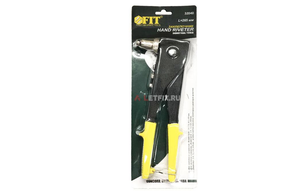 Упаковка ручного заклёпочника FIT 32040 для вытяжных заклепок от 2,4 до 4,8 мм