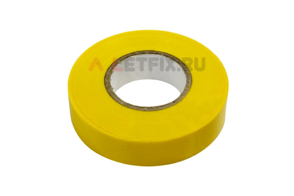 Желтая изолента 19 мм х 20 м