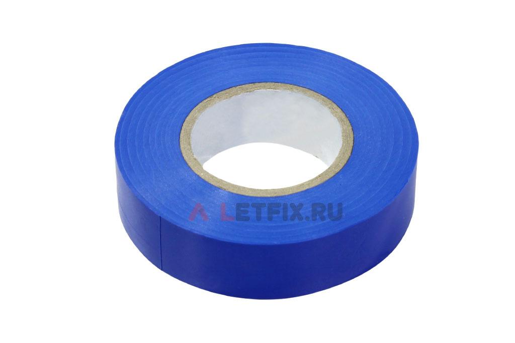 Синяя изолента ПВХ 19 мм х 20 м