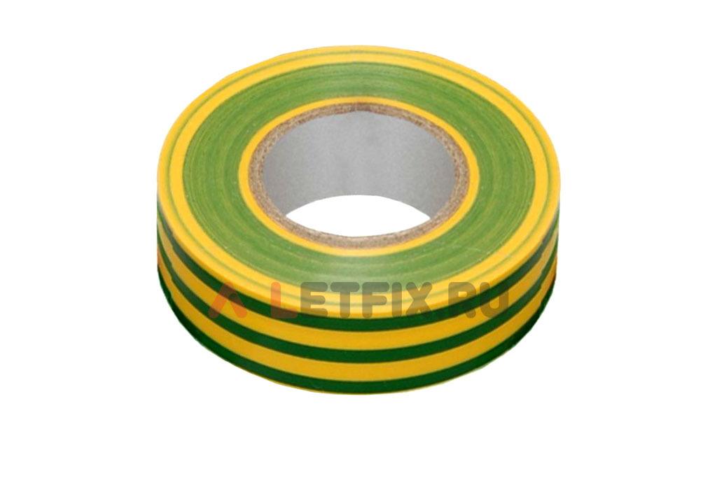 Яркая жёлто-зеленая изолента шириной 19 мм длиной 20 метров