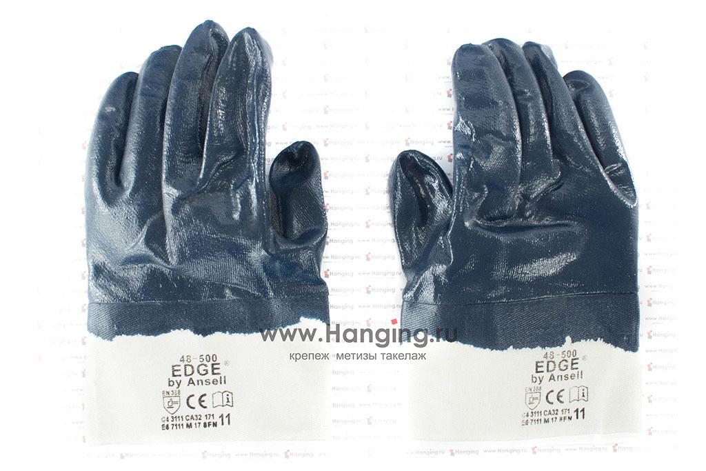 Синие нитриловые перчатки