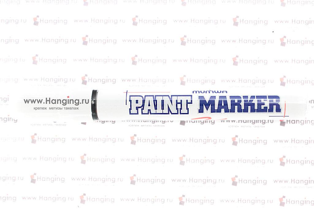 Маркер-краска (Paint Marker) Munhwa PM-01 строительный чёрный