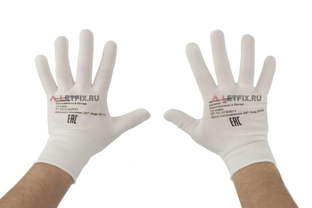 Нейлоновые тонкие рабочие перчатки с микроточкой ПВХ на ладони для хозяйственных, строительных, монтажных и демонтажных работ