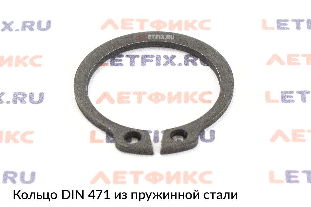Канавка Для Стопорное Кольцо Din 471