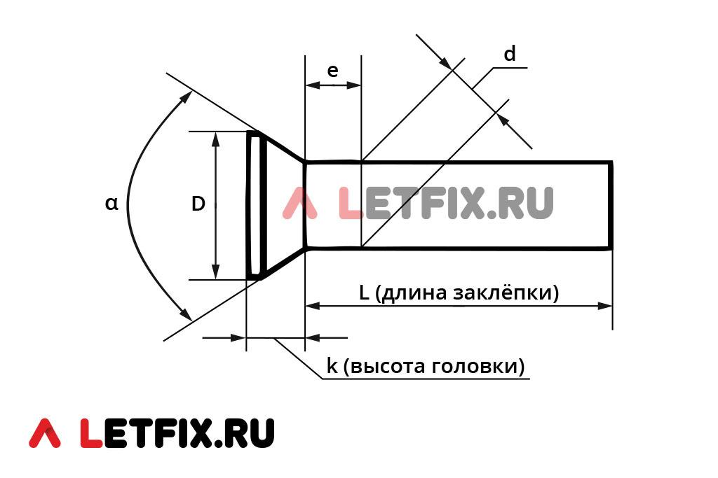Схема размеров заклёпок DIN 661 с потайной головкой