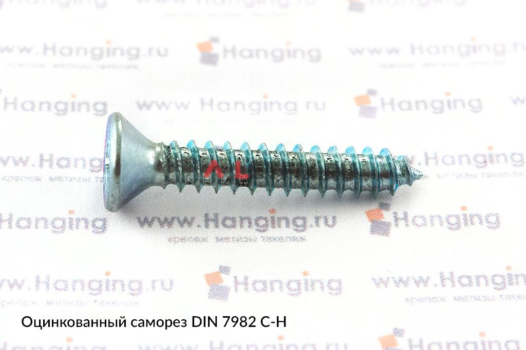 Оцинкованный шуруп DIN 7982 Form C-H