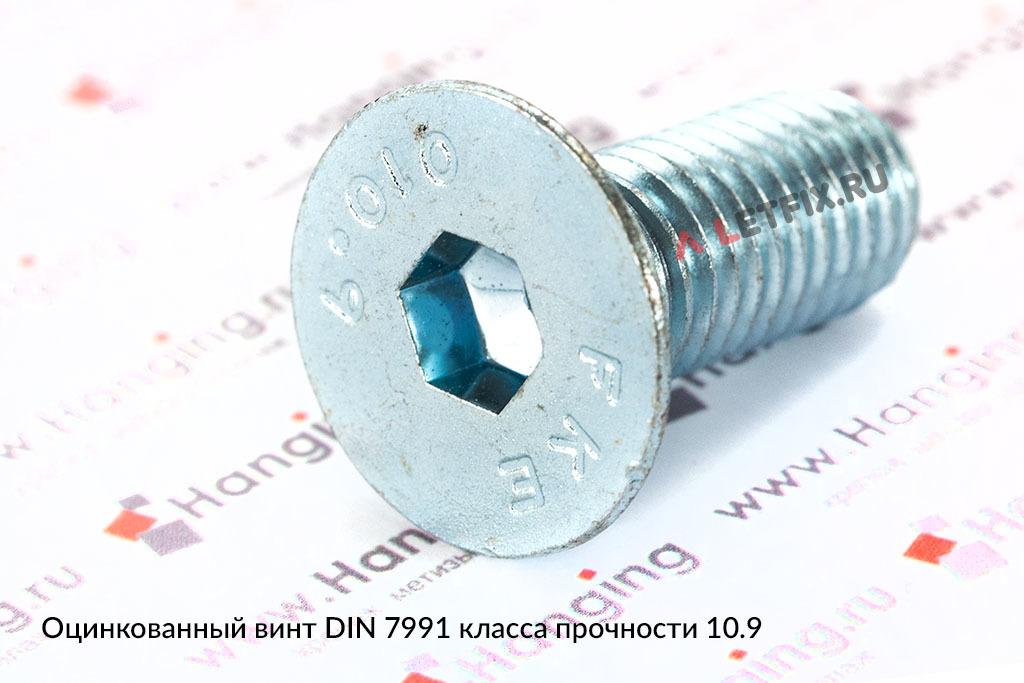 Оцинкованный винт DIN 7991 из углеродистой стали класса прочности 10.9