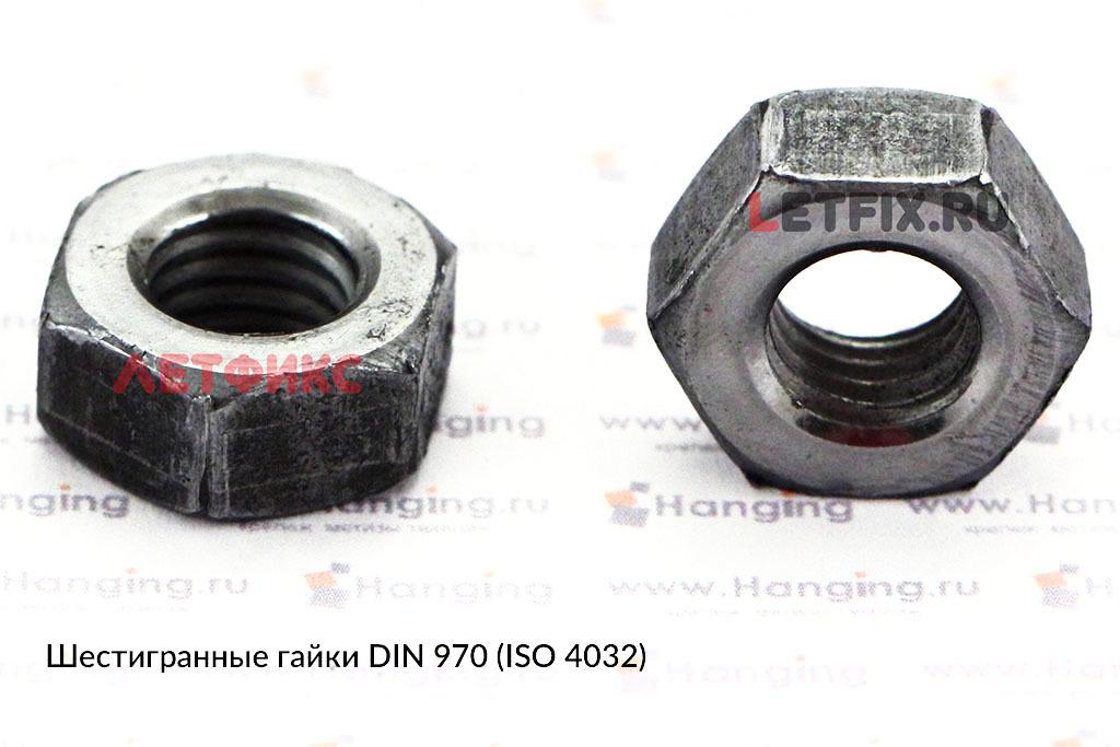 DIN 970 — гайка резьбовая шестигранная под ключ.