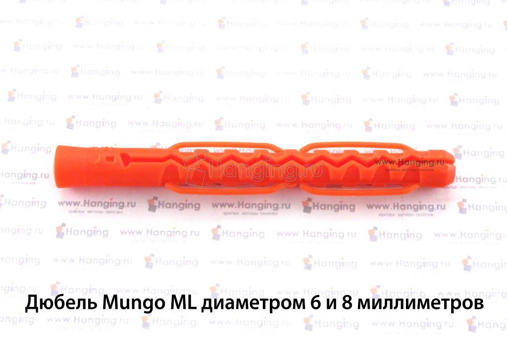 Длинный дюбель Мунго ML