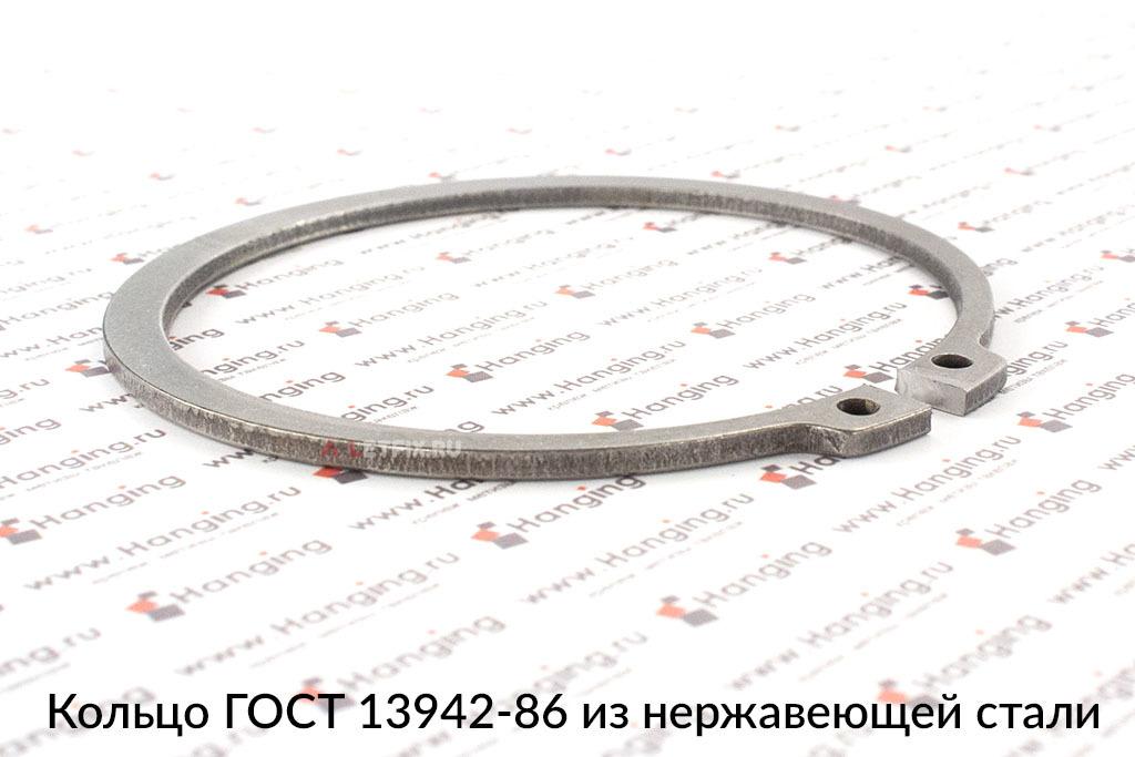Кольцо стопорное пружинное ГОСТ 13942-86 из нержавеющей стали