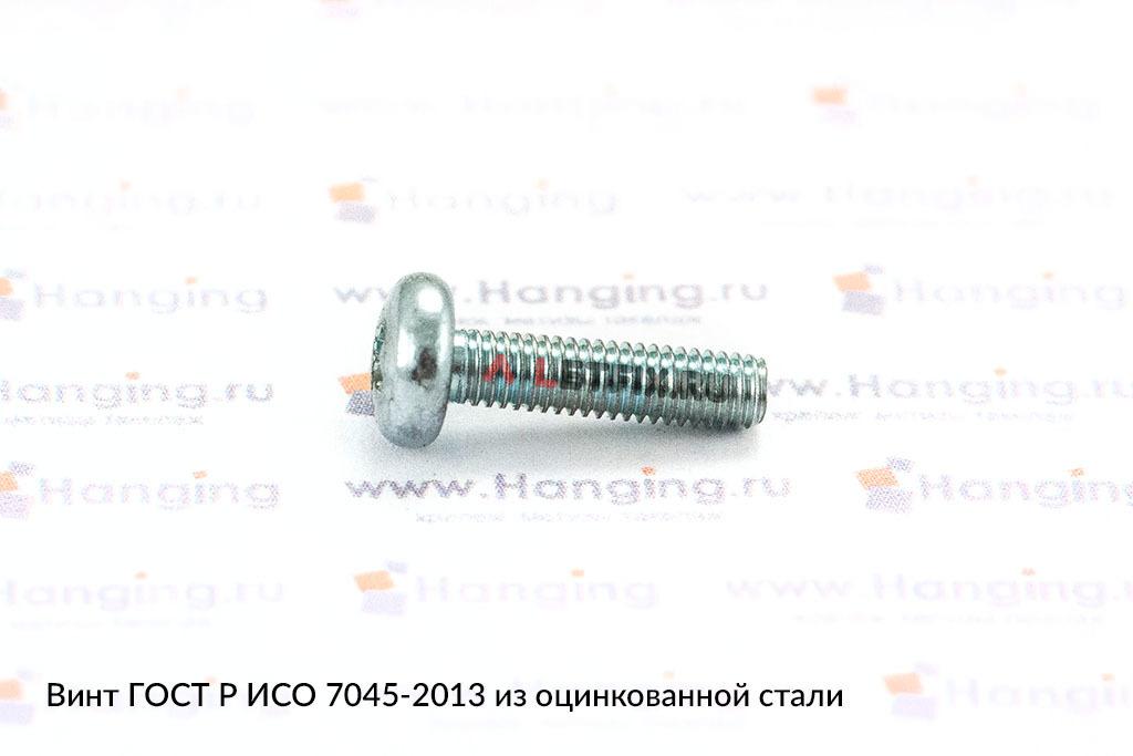 Оцинкованный стальной винт со скругленной головкой ГОСТ Р ИСО 7045-2013