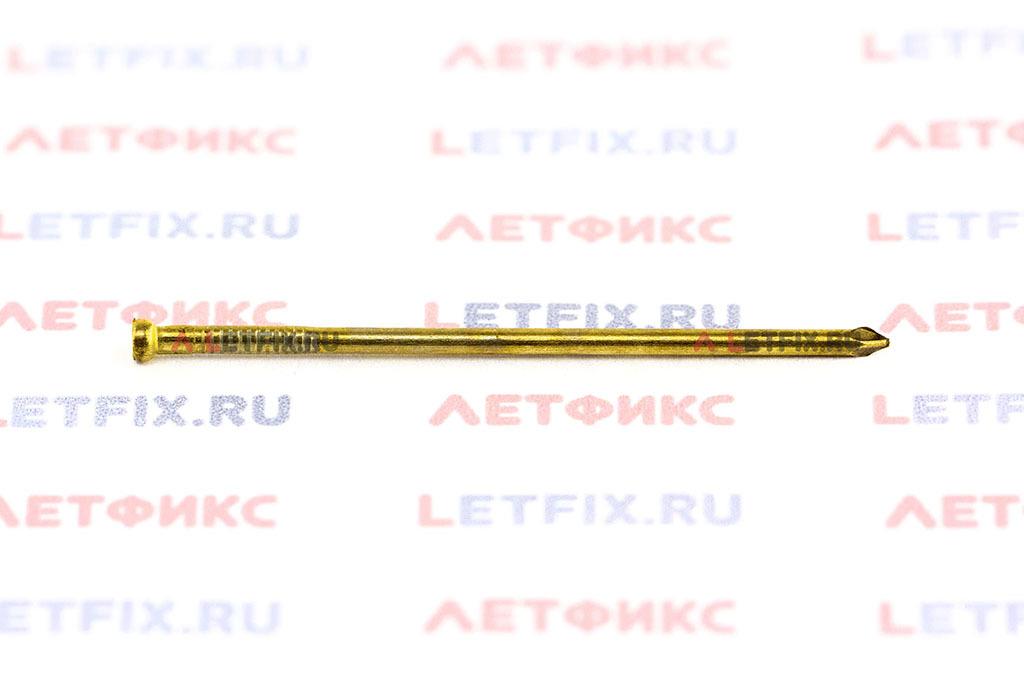 Гвозди финишные латунированные (с латунным покрытием, латунные гвозди)