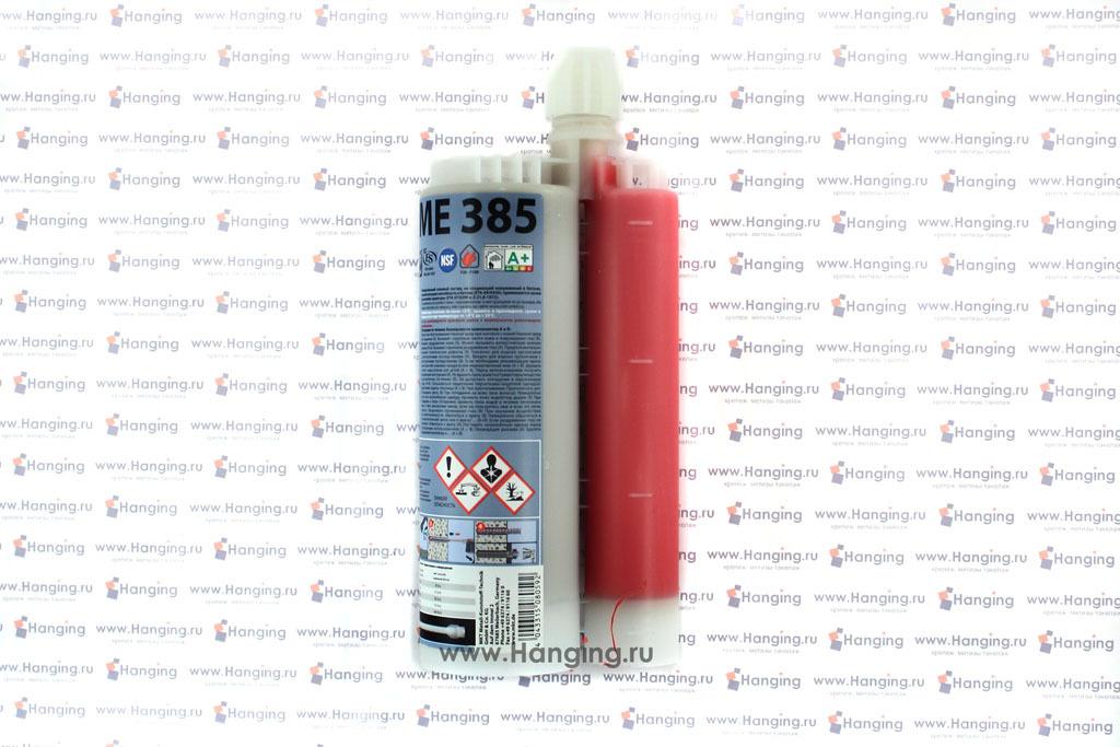 Инжекционная масса VME MKT объемом 385 мл
