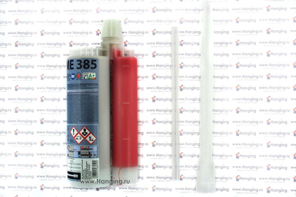 Химический анкер картридж MKT VME 385