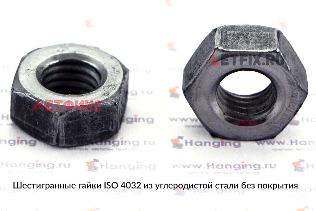 Шестигранные стальные гайки ISO 4032