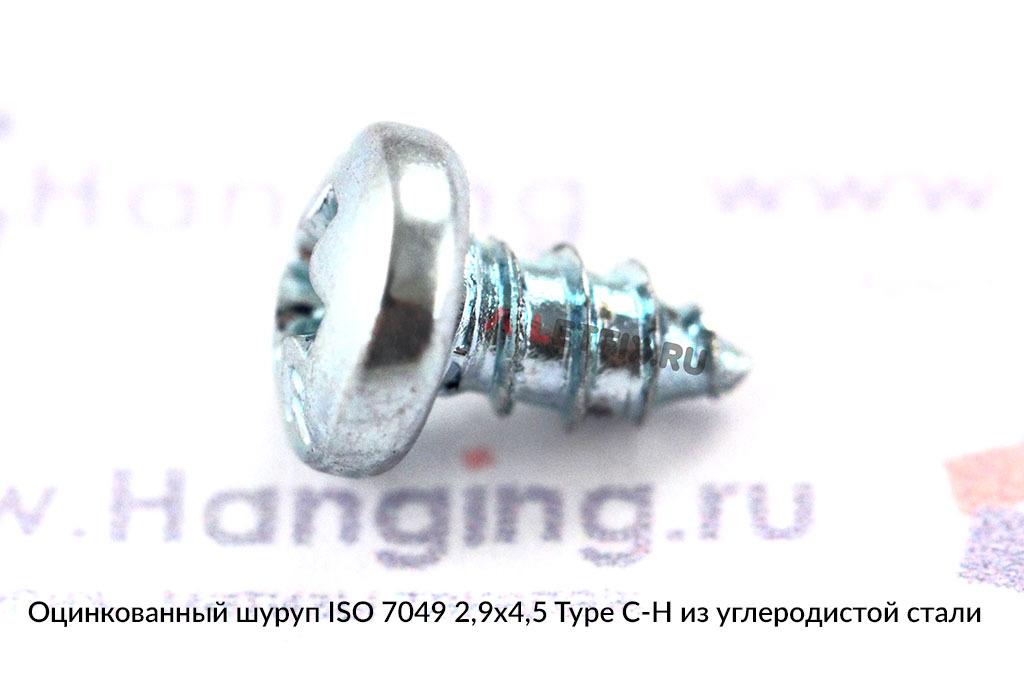 Шуруп ISO 7049 из углеродистой стали