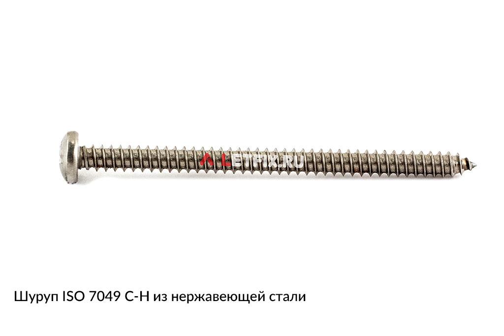 Шуруп ISO 7049 из нержавеющей стали
