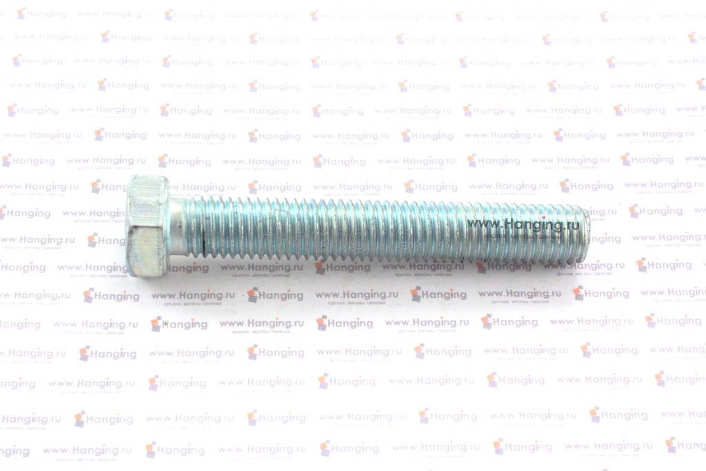 Болт DIN 933 с полной резьбой класса крочности 5.8 оцинкованный