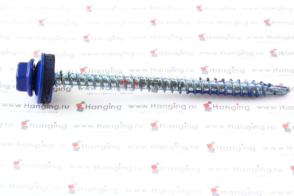 Кровельные саморезы окрашенные цветные по металлу RAL 5005 (сигнальный синий)