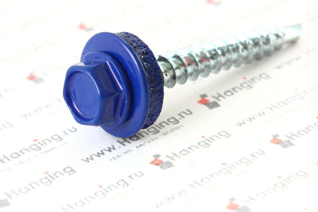 Окрашенный синий кровельный шуруп(саморез) по металлу RAL 5005