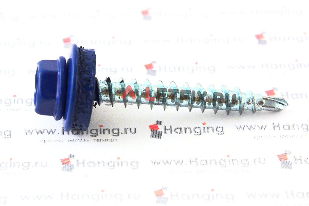 Кровельные саморезы окрашенные цветные по металлу RAL 5010 (горечавково-синий)