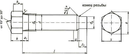 DIN 561 — Болт винт с уменьшенной шестигранной головкой.