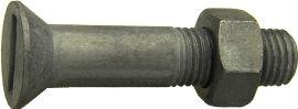 DIN 7969. Винт с неполной резьбой с гайкой в комплекте.