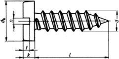 DIN 7971 — шуруп самонарезающий с прямым шлицем.
