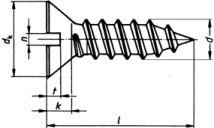 DIN 7972 — шуруп самонарезающий с потайной головкой и прямым шлицем.