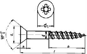 DIN 7997 — шуруп саморез с потайной головкой и неполной резьбой.