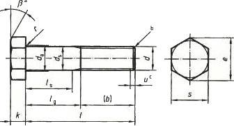 Болт с шестигранной головкой ISO 4016.