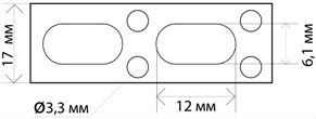 Отверстия ленты 17х0,7 в рулоне 25 м