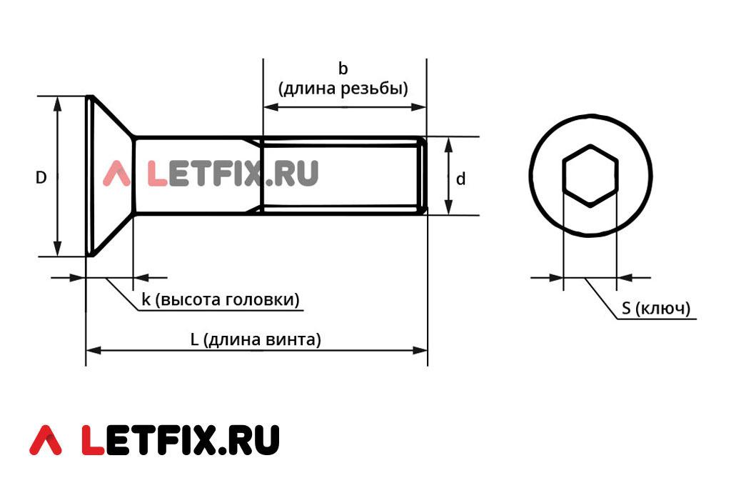 Схема размеров черного винта М10х45 DIN 7991 без покрытия
