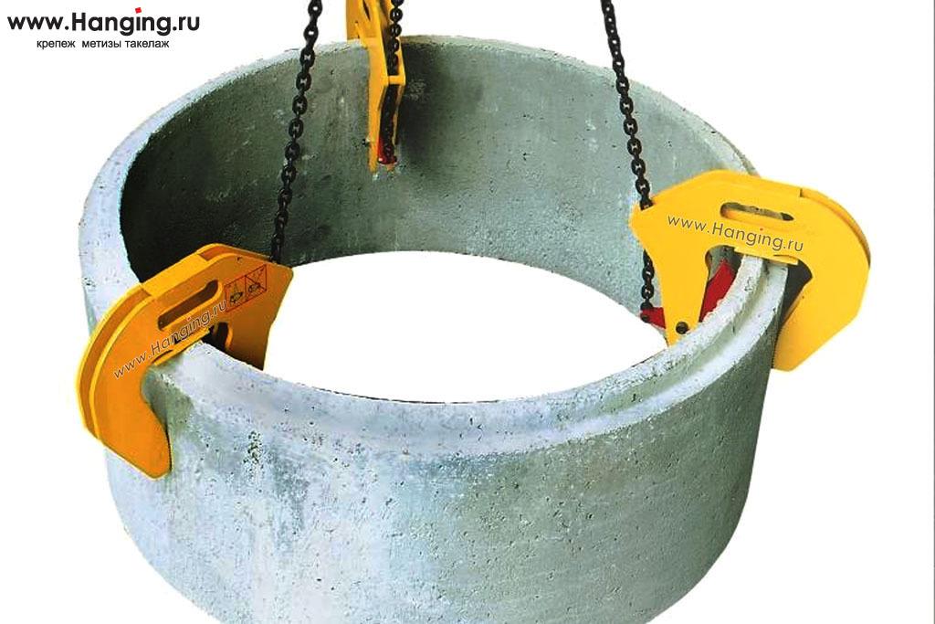 Захват для бетонных колодезных колец с 3 ветвями