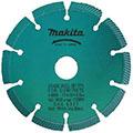 Сегментный алмазный диск Макита A-80438 125х22,23 по бетону и кирпичу
