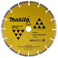 Сегментный алмазный диск Макита B-28123 230х22,23 по бетону и кирпичу
