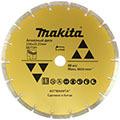 Сегментный алмазный диск Makita D-41698 230х22,23 по бетону