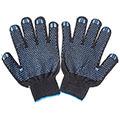 Хлопчатобумажные перчатки (4 нити) с ПВХ, чёрные