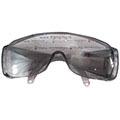 Затемненные защитные очки с дужками