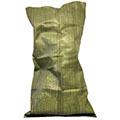 Мешки зеленые полипропиленовые 50х90 см для строительного мусора