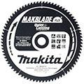 Makita MAKBLADE и MAKBLADE PLUS